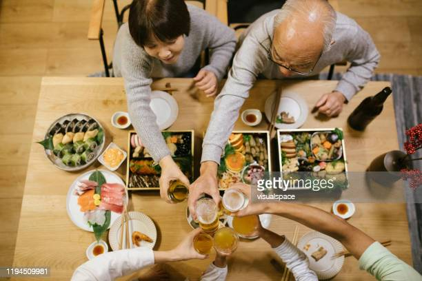 celebrating new year's day - osechi ryori stock pictures, royalty-free photos & images
