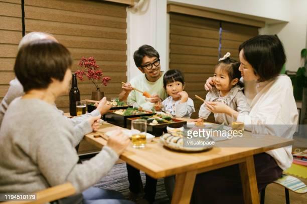 元旦のお祝い - 食事 ストックフォトと画像