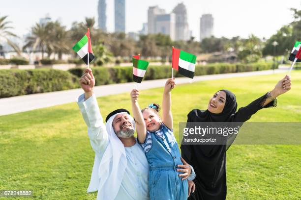 celebrating the uae national day - uae national day stock photos and pictures