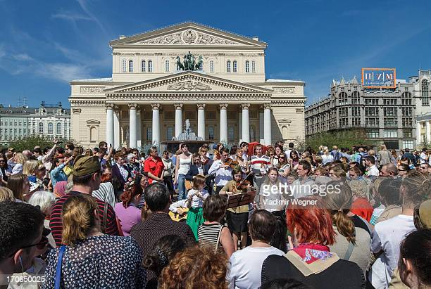 Celebration of Victory Day and meeting veterans of World War II on Theater Square, Moscow