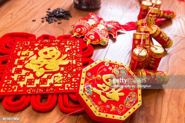 Celebration Qrnament for Chinese new year 2018