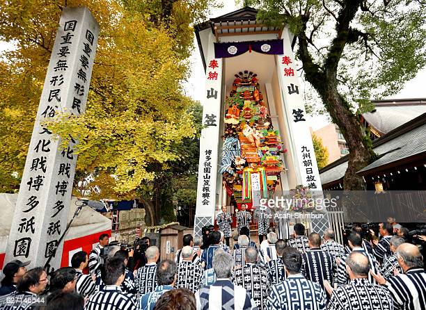 Celebrations are held to mark the registration of a local float festival 'Hakata Gion Yamakasa' as a UNESCO intangible cultural heritage on December...