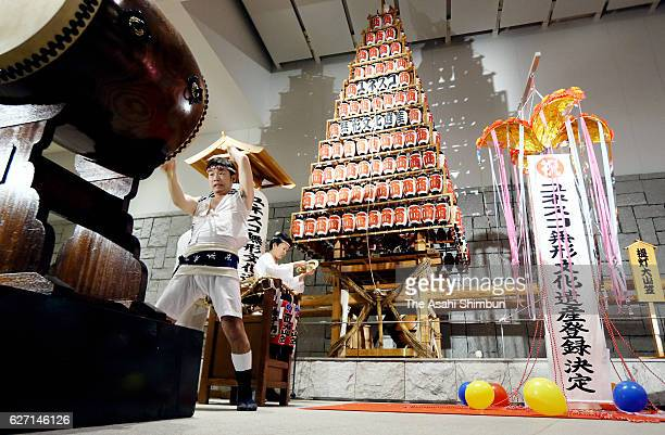 Celebrations are held to mark the registration of a local float festival 'Tobata Gion Yamagasa' as a UNESCO intangible cultural heritage on December...