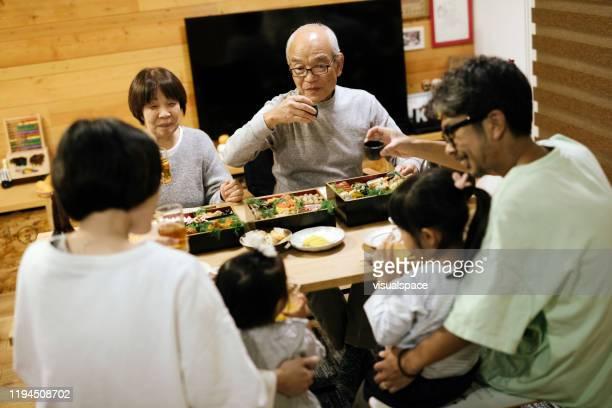 お祝いのトースト - 食事 ストックフォトと画像