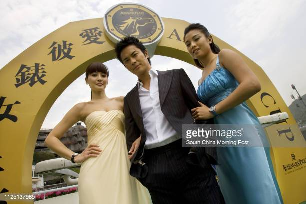 TV celebrities model Kathy Chow Mankei actor Kevin Cheng Kawing and actress Bernice Liu Pikyee model for QE II Cup 2008 at Shatin Racecourse For QEII...