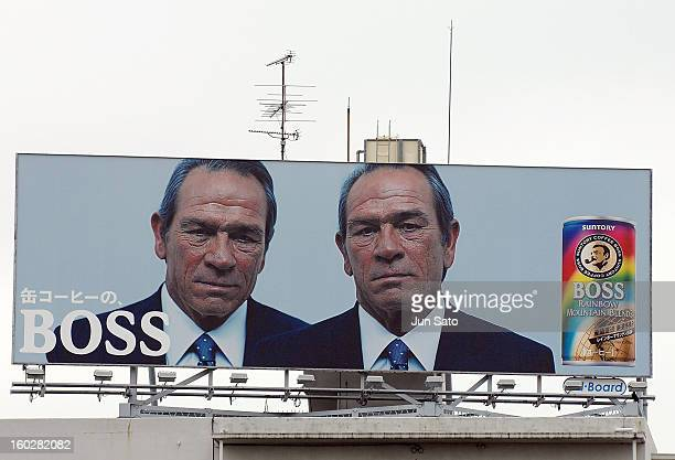 Celebrity Tommy Lee Jones is seen in a billboard advertising campaign for Suntory on October 15 2007 in Tokyo Japan
