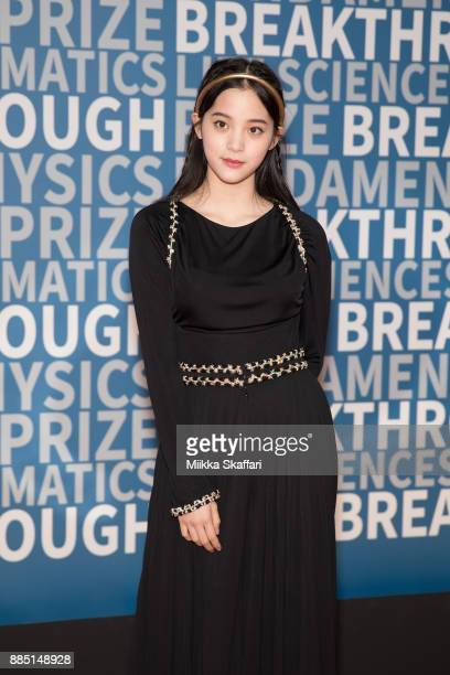 Cellist Nana OuYang arrives at the 2018 Breakthrough Prize at NASA Ames Research Center on December 3 2017 in Mountain View California