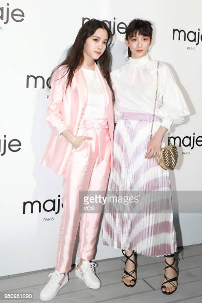Cellist Nana Ouyang attends the 20th anniversary party of Maje on April 24 2018 in Beijing China