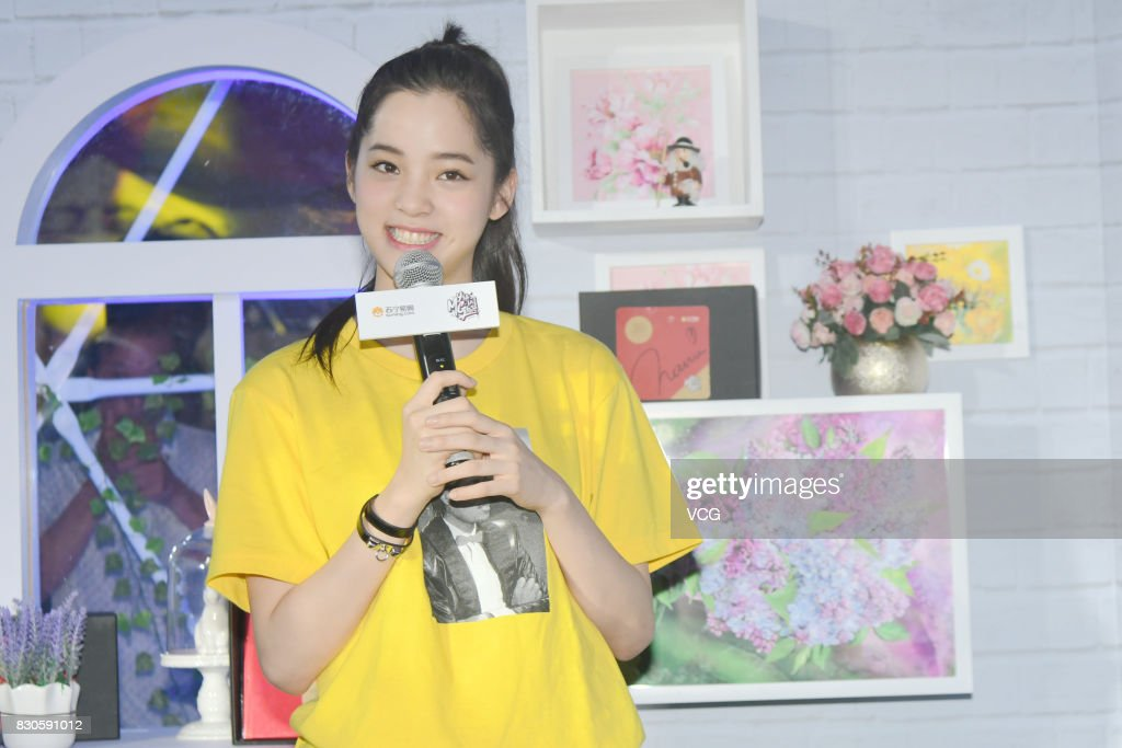 Nana Ou-Yang Attends Commercial Event In Shanghai