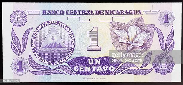 Centavo banknote, 1990-1999, reverse. Nicaragua, 20th century.