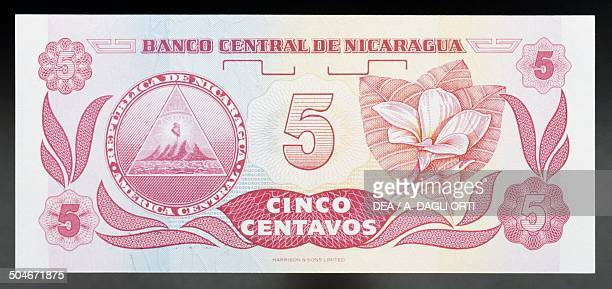 5 centavos banknote 19901999 reverse Nicaragua 20th century