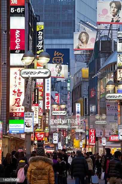 Center Gai Street, Shibuya