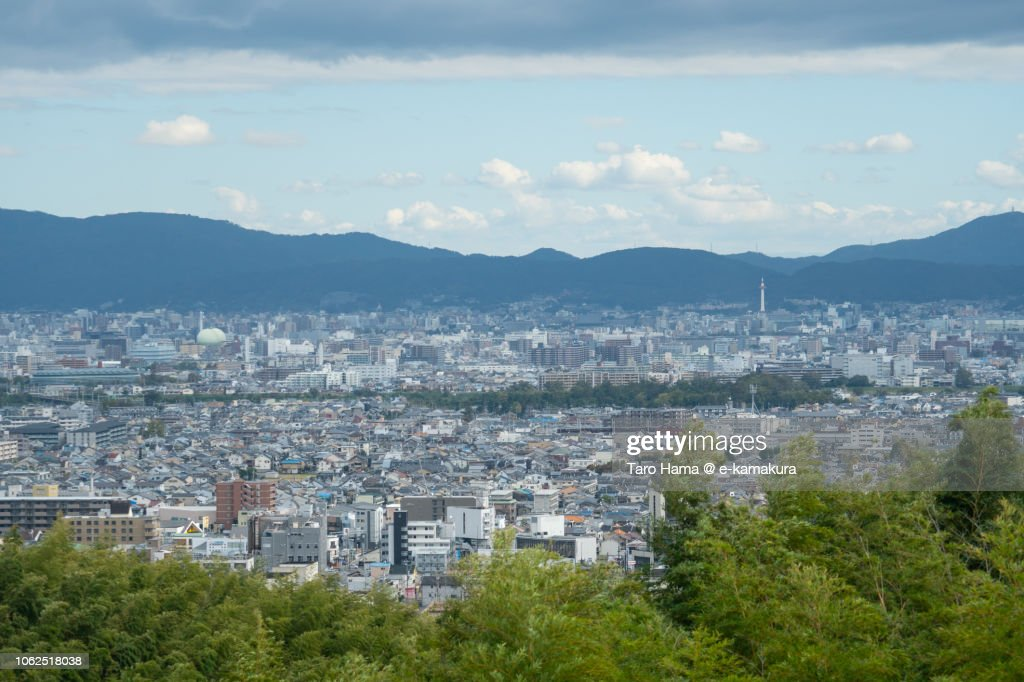 Center of Kyoto city in Kyoto prefecture in Japan : ストックフォト