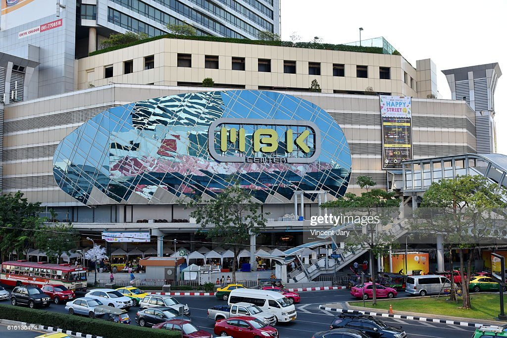 Mbk Center Shopping Mall Bangkok Thailand Stock Photo Getty Images