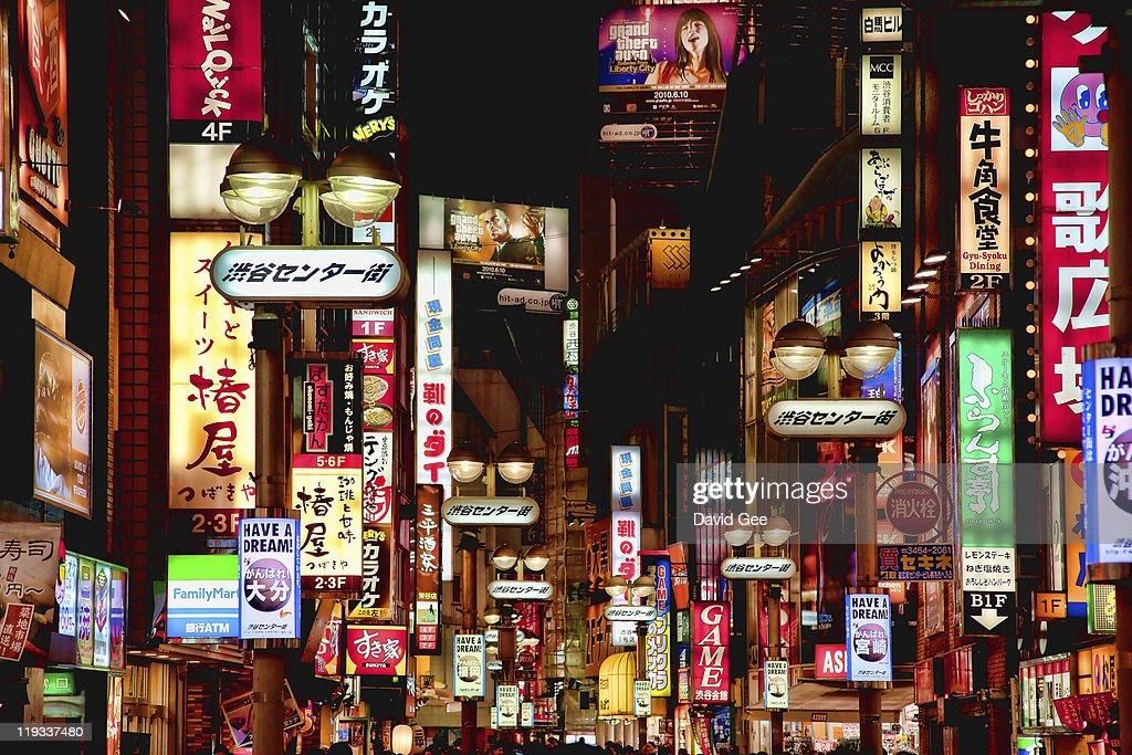 Center street shibuya : Stock Photo
