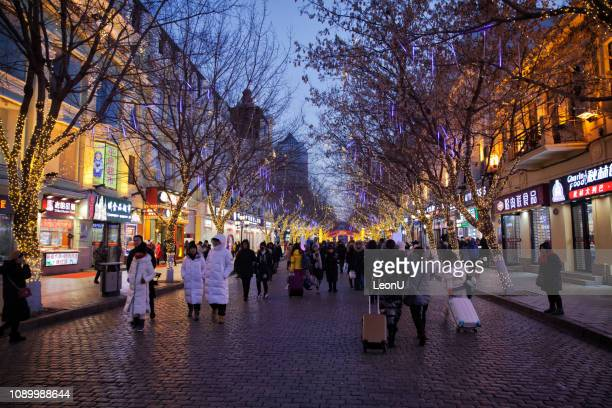 central avenue in winter, harbin, china - harbin winter stock pictures, royalty-free photos & images