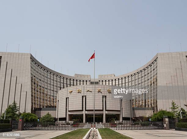 Central Bank of China in Beijing