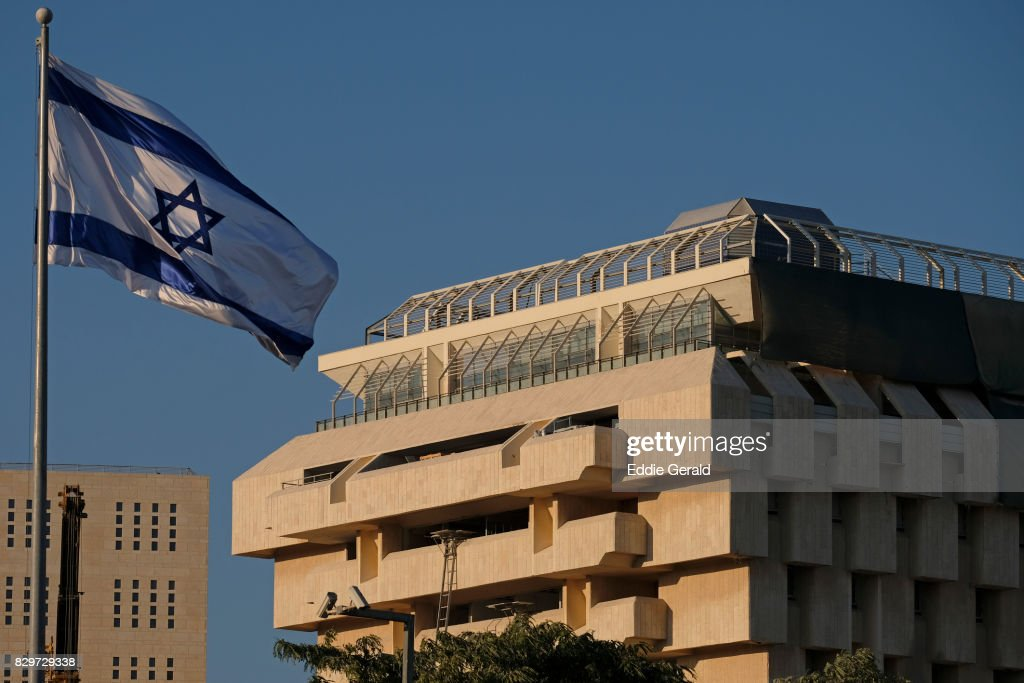 Central Bank of Israel : Stock Photo