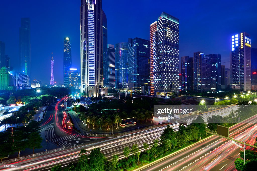 Central Business District Guangzhou : Stock Photo