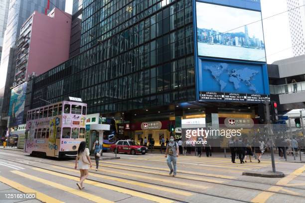central district in hong kong - central stock pictures, royalty-free photos & images