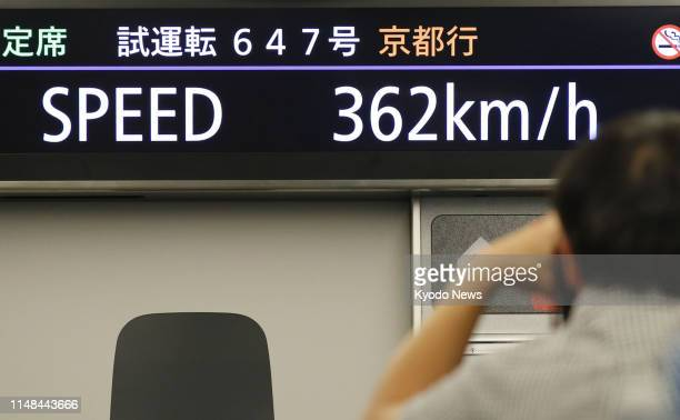 Central Japan Railway Co's new N700S bullet train conducts its fifth test run on June 6 between the western Japan cities of Maibara and Kyoto The...