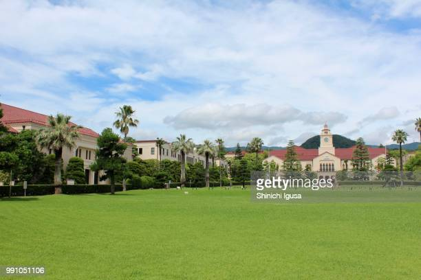 """Central Lawn of """"Kwansei Gakuin University"""" (left side)"""