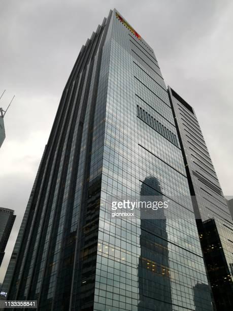 AIA Central skyscraper, Hong Kong