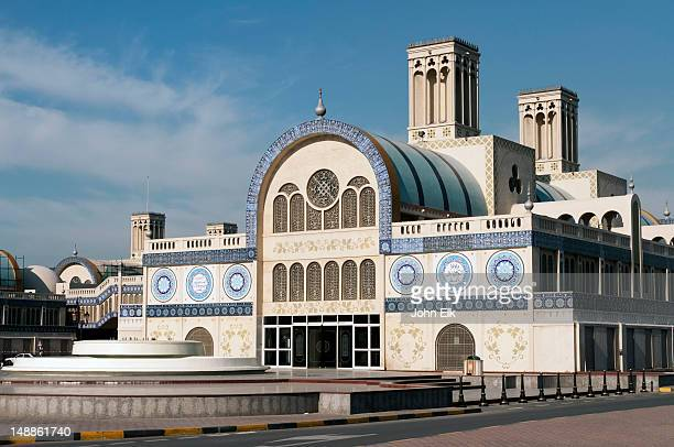central souq mall. - emirate of sharjah stock pictures, royalty-free photos & images