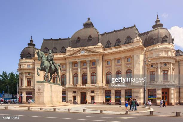 central university library in bucharest - bucharest stock pictures, royalty-free photos & images