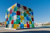 Centre Pompidou Málaga - El Cubo