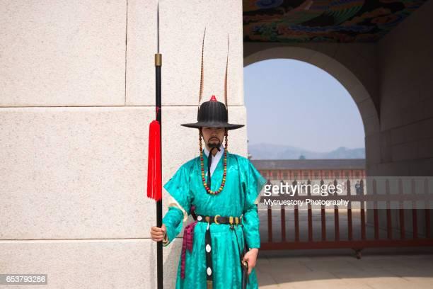 Ceremonial Guard, Gyeongbokgung Palace.