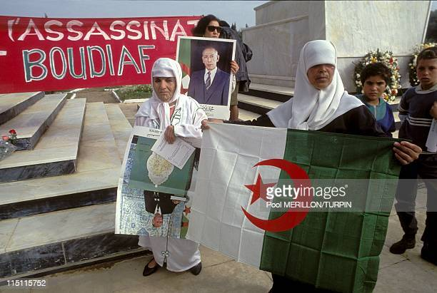 Ceremony against terrorism in front of the tomb of Boudiaf in Algiers Algeria on November 01 1993