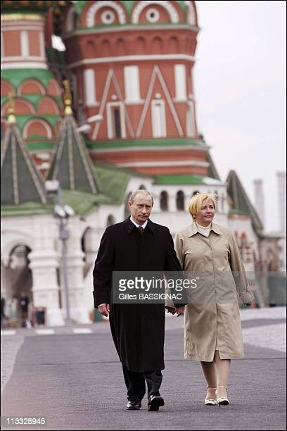 Ceremony And Military Parade On The Red Square For The 60Th Anniversary Of The 2Nd World War Allied Forces Victory On May 9Th 2005 In Moscow Russia...