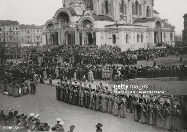 Ceremony in front of Alexander Nevsky Cathedral celebrations for the 3rd centenary of the Romanov dynasty Warsaw Poland photograph by M G Martin...