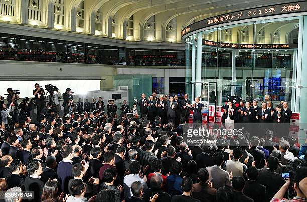 A ceremony is held to mark the final trading day of the year at the Tokyo Stock Exchange on Dec 30 2016 The Nikkei stock index finished at 1911437...