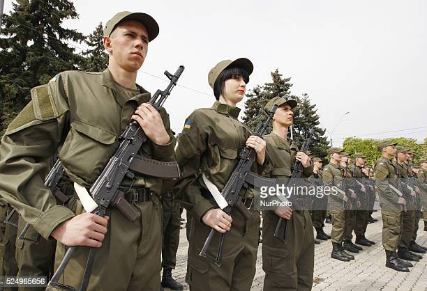 Ceremony of bringing of the military oath conscripts of the National Guard of Ukraine, who were called to service in the spring,in Kiev,Ukraine,on 02...