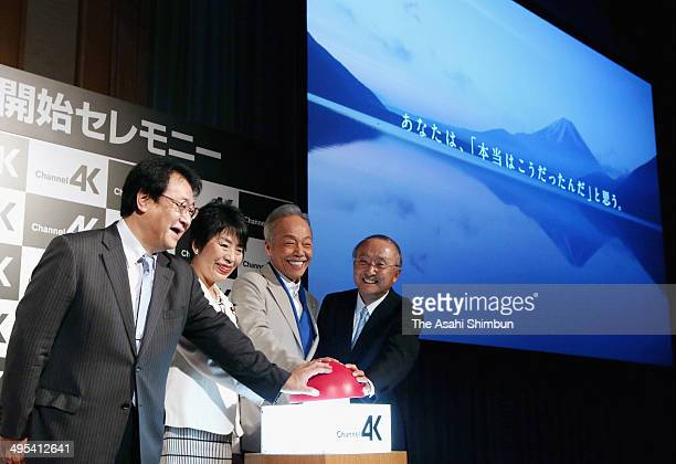 A ceremony to launch the trial 4K TV broadcast is held on June 2 2014 in Tokyo Japan Trial 4K TV broadcasts started in Japan amid high expectations...