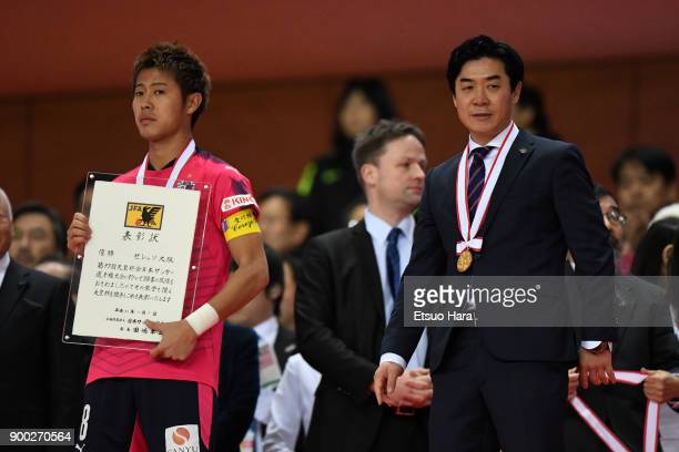 Cerezo Osaka head coach Yoon Jong Hwan and captain Yoichiro Kakitani are seen during the medal ceremony after the 97th All Japan Football...