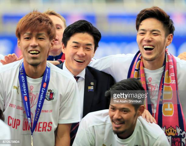 Cerezo Osaka head coach Yoon Jonghwan and his palyers celebrate after winning the JLeague Levain Cup final between Cerezo Osaka and Kawasaki Frontale...