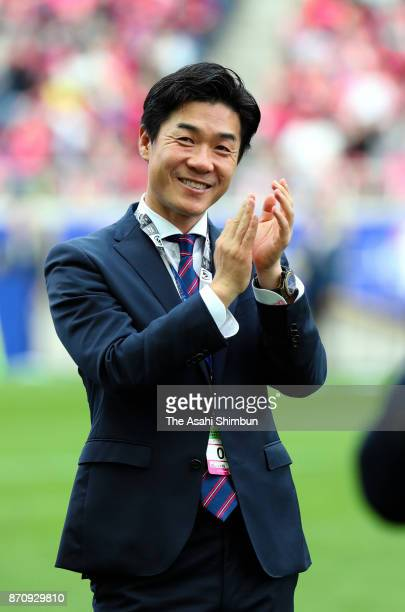 Cerezo Osaka head coach Yoon Jonghwan applauds supporters after winning the JLeague Levain Cup final between Cerezo Osaka and Kawasaki Frontale at...