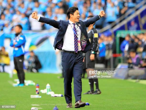 Cerezo Osaka head coach Yoon Jonghwan celebrates at the final whistle of the JLeague Levain Cup final between Cerezo Osaka and Kawasaki Frontale at...