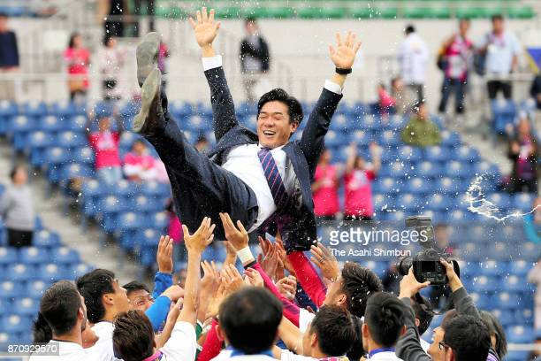 Cerezo Osaka head coach Yoon Jonghwan is thrown into the air after winning the JLeague Levain Cup final between Cerezo Osaka and Kawasaki Frontale at...