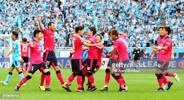 Cerezo Osaka players celebrate after their 20 victory in the JLeague Levain Cup final between Cerezo Osaka and Kawasaki Frontale at Saitama Stadium...