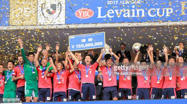 Cerezo Osaka players celebrate at the victory ceremony after the JLeague Levain Cup final between Cerezo Osaka and Kawasaki Frontale at Saitama...