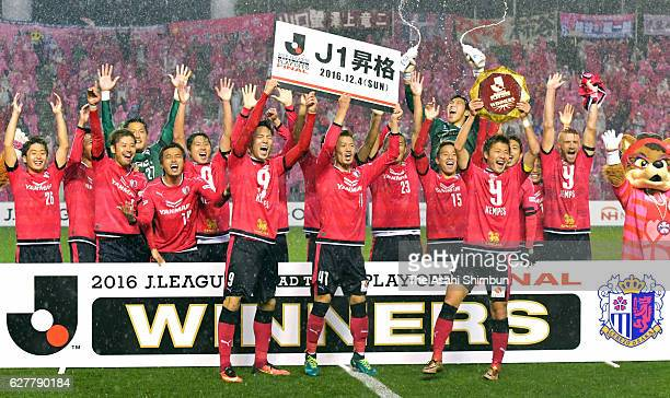 Cerezo Osaka players celebrate the promotion to the top division after their 1-0 win in the J.League J1 Promotion Play-Off final between Cerezo Osaka...
