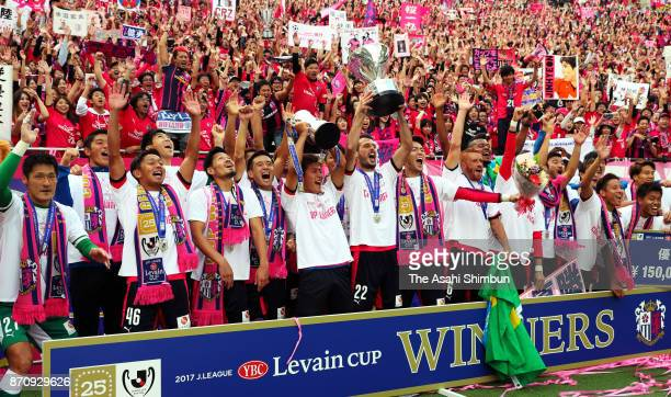 Cerezo Osaka players celebrate with fans after the JLeague Levain Cup final between Cerezo Osaka and Kawasaki Frontale at Saitama Stadium on November...