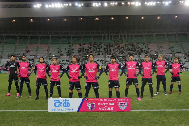 JPN: Cerezo Osaka v Sagan Tosu - J.League Meiji Yasuda J1