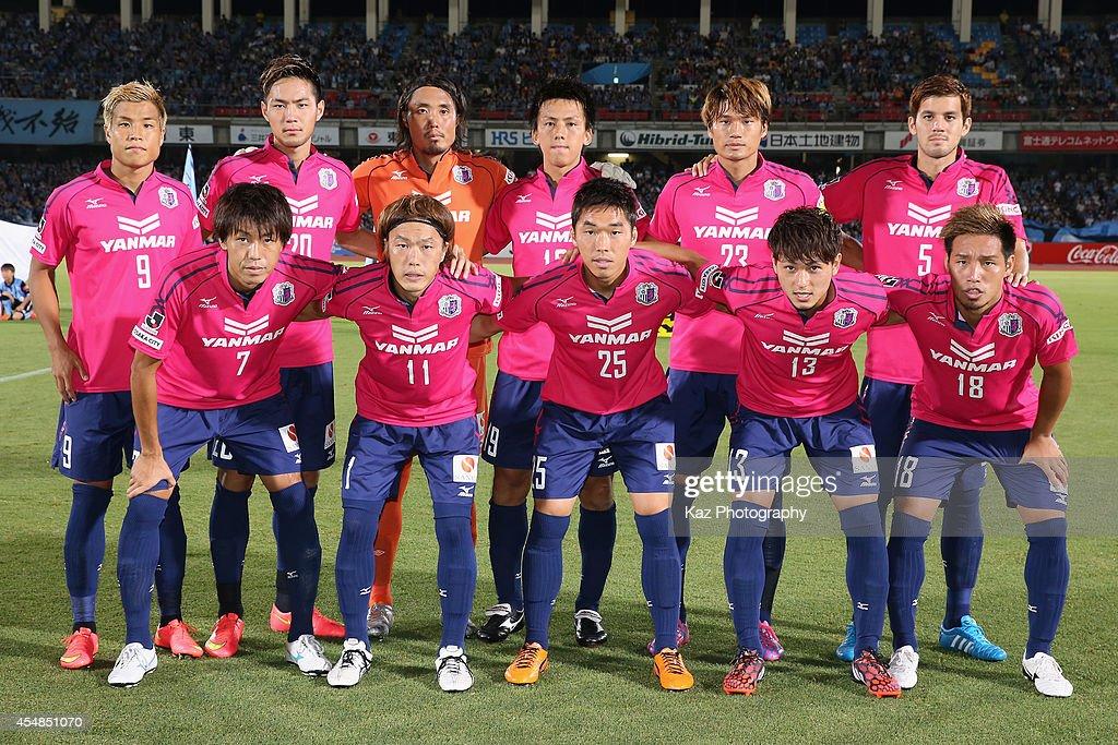 Kawasaki Frontale v Cerezo Osaka - J.League Yamazaki Nabisco Cup Quarter Final 2nd Leg : News Photo