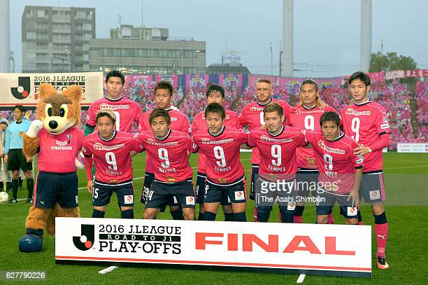 Cerezo Osaka players pose for photographs wearing t-shirts to remember Everton Kempes dos Santos Goncalves who played for their team in 2012 and was...