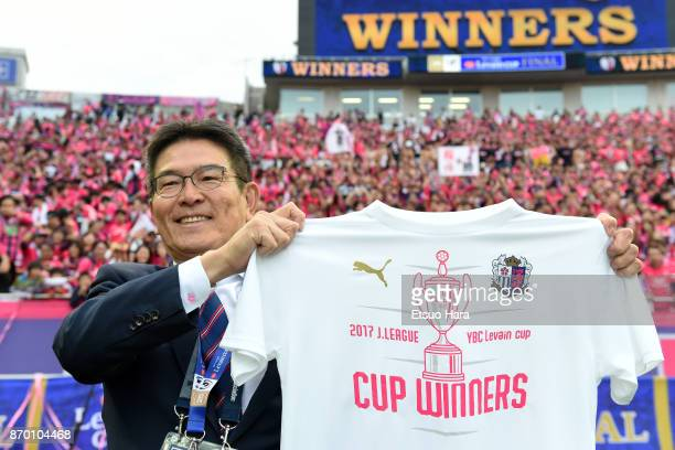 Cerezo Osaka President Minoru Tamada celebrates his side's victory after the JLeague Levain Cup final match between Cerezo Osaka and Kawasaki...